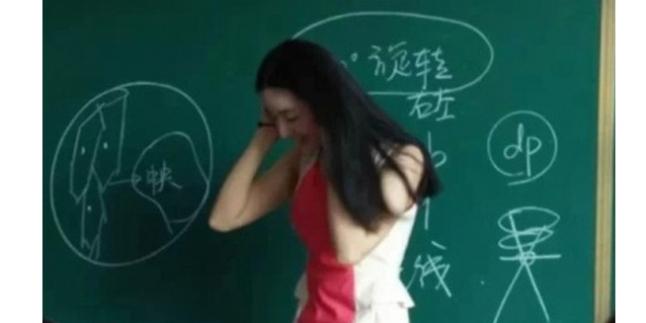 Deng Yuanyuan