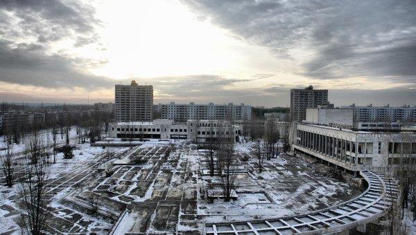 Kota Chernobyl Ukraina